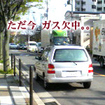 20070417_petitoff5