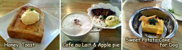 20070320_cafe_amble3