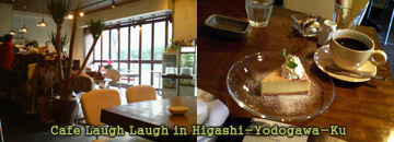 20070308_cafe laugh laugh1