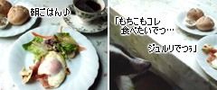 20070507_gw003