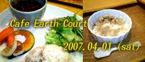 20070402_earthcourt