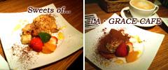20070416_LA・GRACE CAFE2