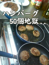 50c24bed.jpg