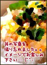 57caa190.jpg