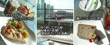 20070127_yokohama2