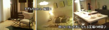 20070113model-room