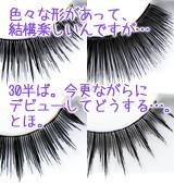 c853a802.jpg