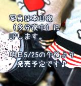 c8e7af1c.jpg