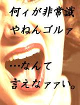 d820710b.jpg
