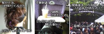 20070424_repo