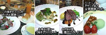 20070127_jodypuri_01