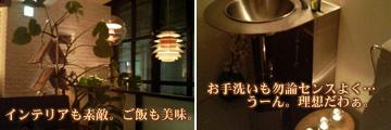 20070501_dieci2