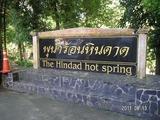 Hindad1