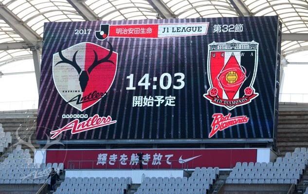 マッチ棒の赤い諸々   J1リーグ第32節鹿島アントラーズ(A)DAZN観戦 コメント