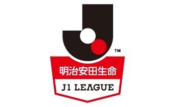 J1リーグ第6節ベガルタ仙台(H)DA...