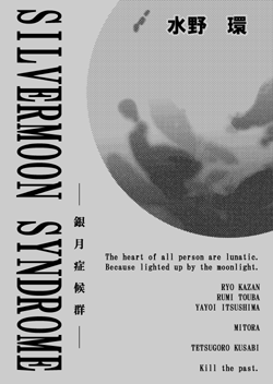 silvermoon_hw