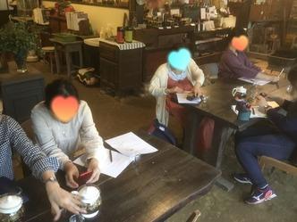 大人カフェ塾1