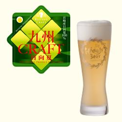 Kyushu_Craft_Hyuganatsu