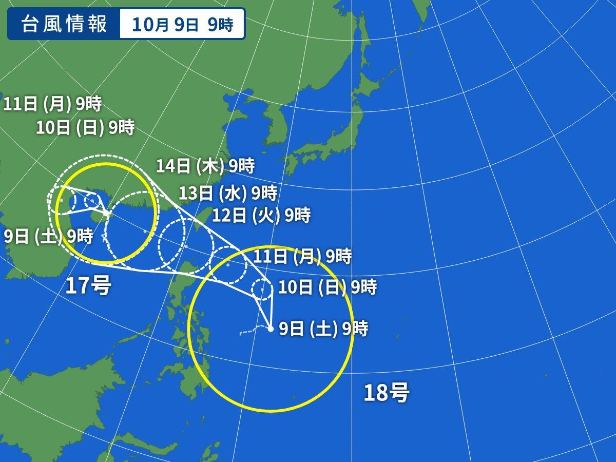 WM_TY-ASIA-V3_20211009-090000