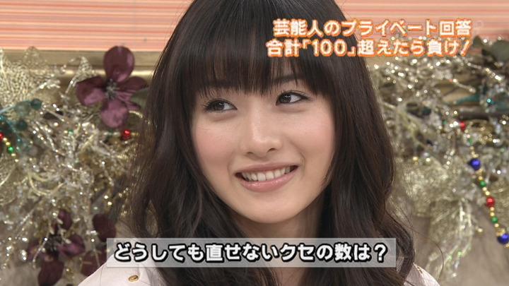 20120612_ishihara_12