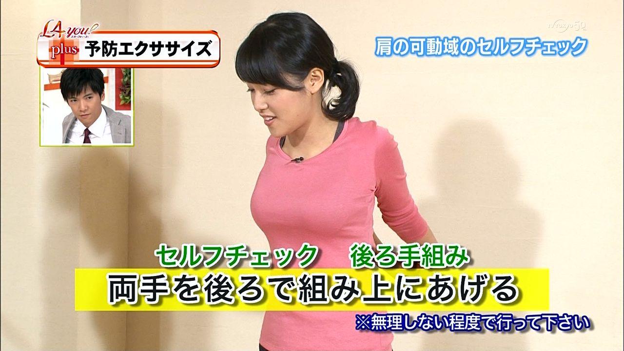 【乳首】【膨らみ】胸チラフェチ【乳輪】【谷間】27YouTube動画>3本 ->画像>423枚