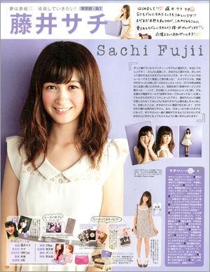 20120908_sachi02