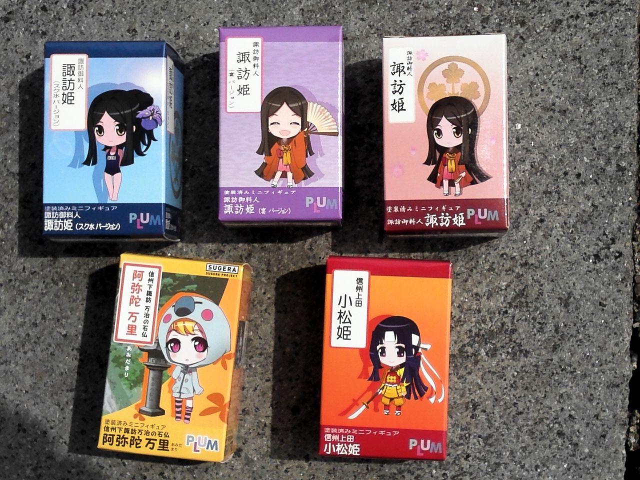 799395653_xz0_画像】長野県に美少女がいた ...
