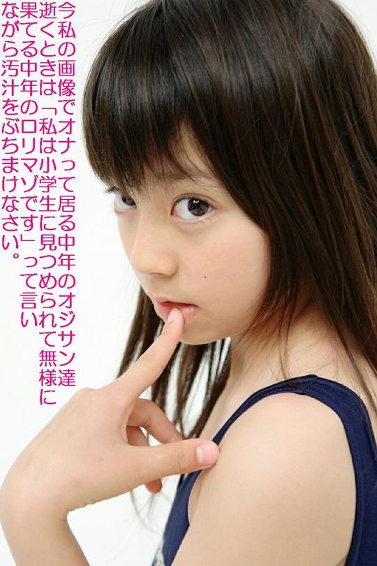 anime20ch65809.jpg