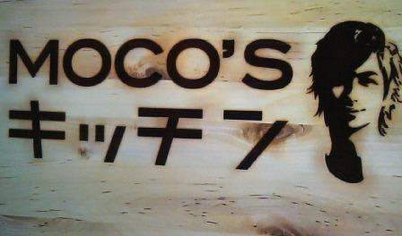 20120122_mokomichi_40