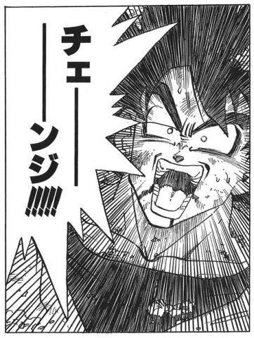 anime20ch65812.jpg