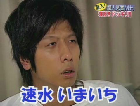 imaichi