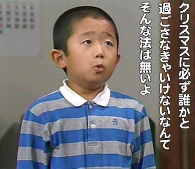 20110621_koyaku_07