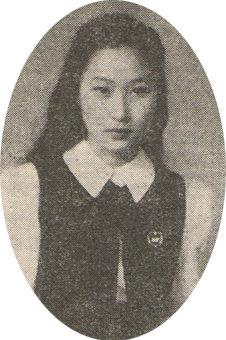 Ayako_Sono_1950%3F
