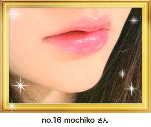 rohto_iwantchu_1-thumb-500x420-54575