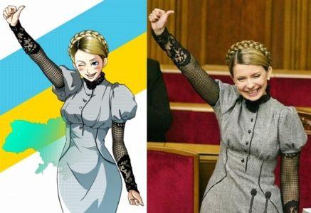 Tymoshenko.jpg