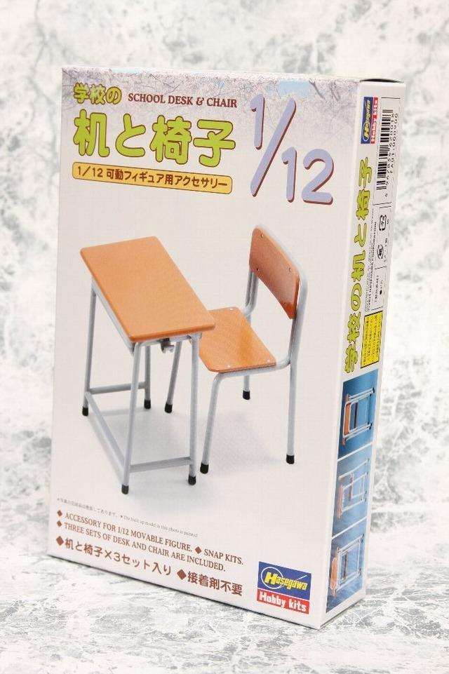 hasegawa_desk06