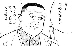 6bef66db.jpg