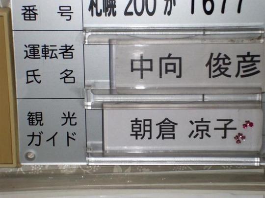 6d3764f6.jpg