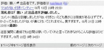 6d744fc3.jpg