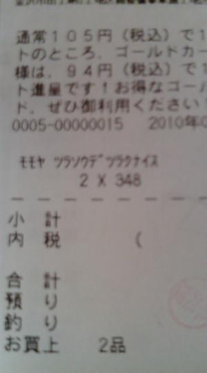 78162f52.jpg