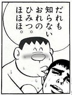 7aa9fc0f.jpg