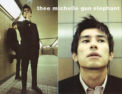 Thee Michelle Gun Elephant - Wonder Style