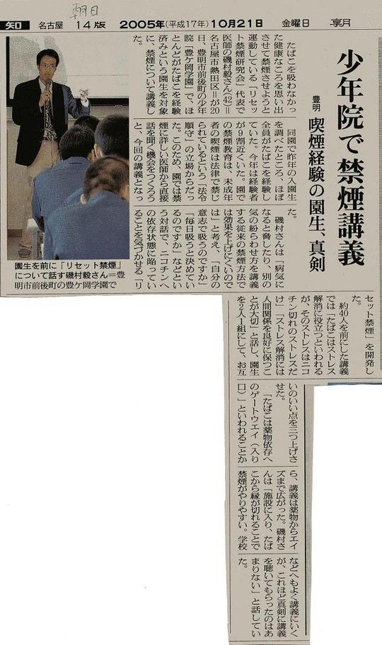 News-Paper-01