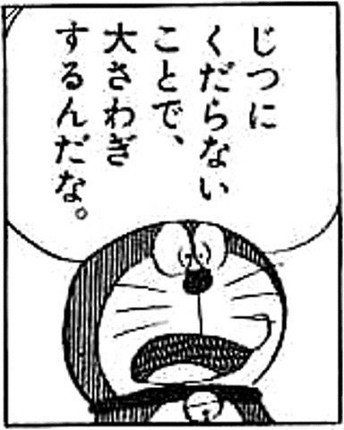 anime20ch65806.jpg