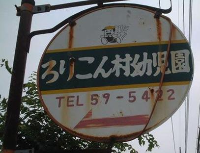 b92c5efb.jpg