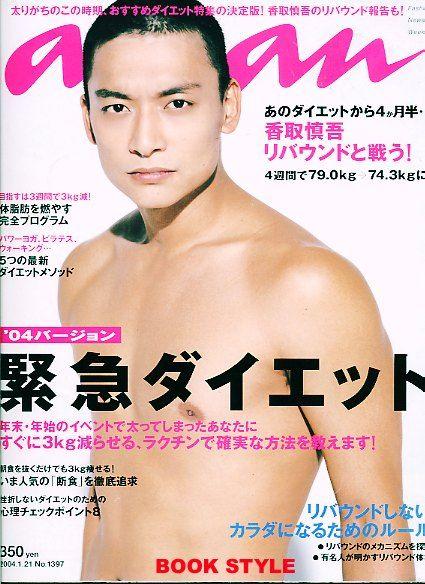 20110712_ninomiya_04