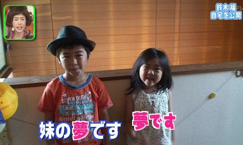 20111203_fukusuzuki_55