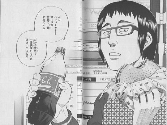 anime20ch65804.jpg