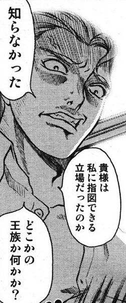 anime20ch65807.jpg