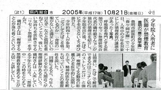 News-Paper-02